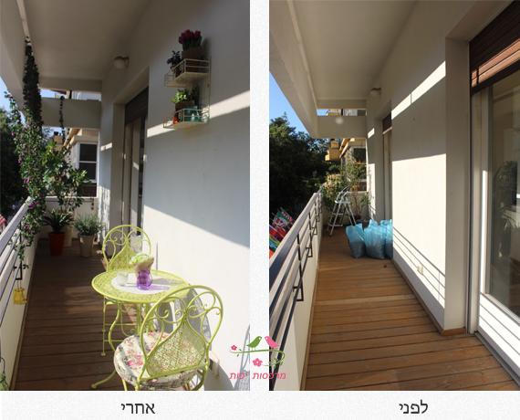 מרפסות יפות לפני אחרי עיצוב מרפסת