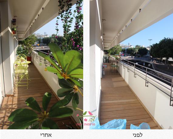 מרפסות יפות לפני אחרי עיצוב מרפסת שמש