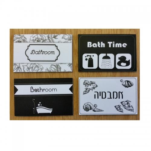 מרפסות יפות רביעיית שלטים לחדר אמבטיה