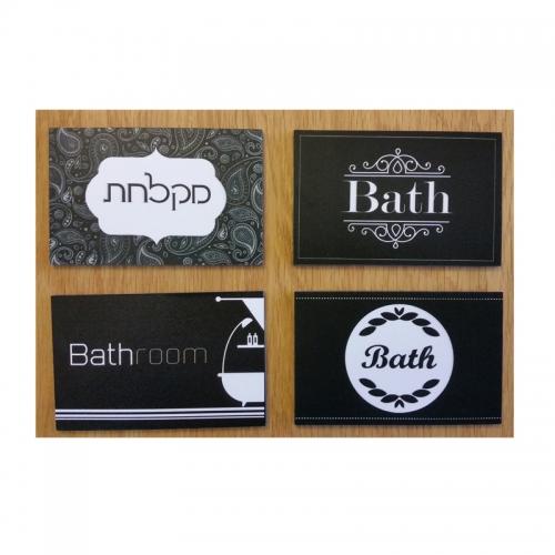 מרפסות יפות שלטים לעיצוב חדר אמבטיה
