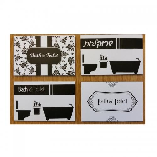 מרפסות יפות רביעיית שלטים מעוצבים לאמבטיה ושירותים