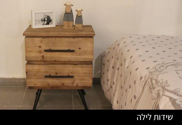 מרפסות יפות חנות לעיצוב הבית שידות לילה